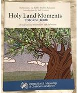 Holy Land Moments Coloring Book [Paperback] [Jan 01, 2017] Rabbi Yechiel... - $9.85