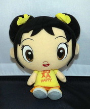 "Ni Hao Kai-Lan 8"" Fisher-Price ""Happy Kai-Lan"" in Yellow & Brocade Orange Outfit - $6.29"