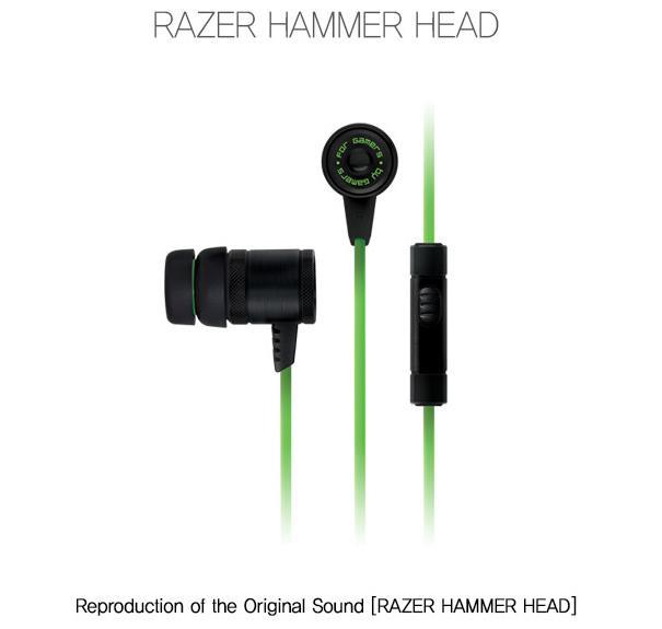 Razer [SALE] RAZER Hammerhead Pro In-Ear PC and Music Headset / In Ear Earphone
