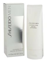 NWT !!! Shiseido Men Cleansing Foam OR SHAVING CREAM - $19.99