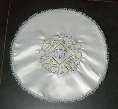 Judaica Passover Seder Plate Matzo Cover White Satin Gold Silver Embroidery Rim image 2