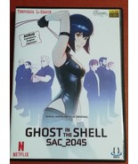Ghost in the shell 2045  1  thumbtall