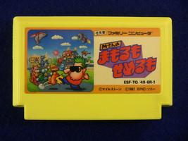 Tokoro-san no Mamoru mo Semeru mo (Nintendo Famicom FC NES, 1987) Japan Import - $6.91