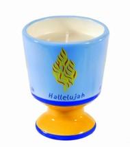 Judaica Memorial Havdalah Decorative Ceramic Candle Holder Shema Israel w Candle image 2
