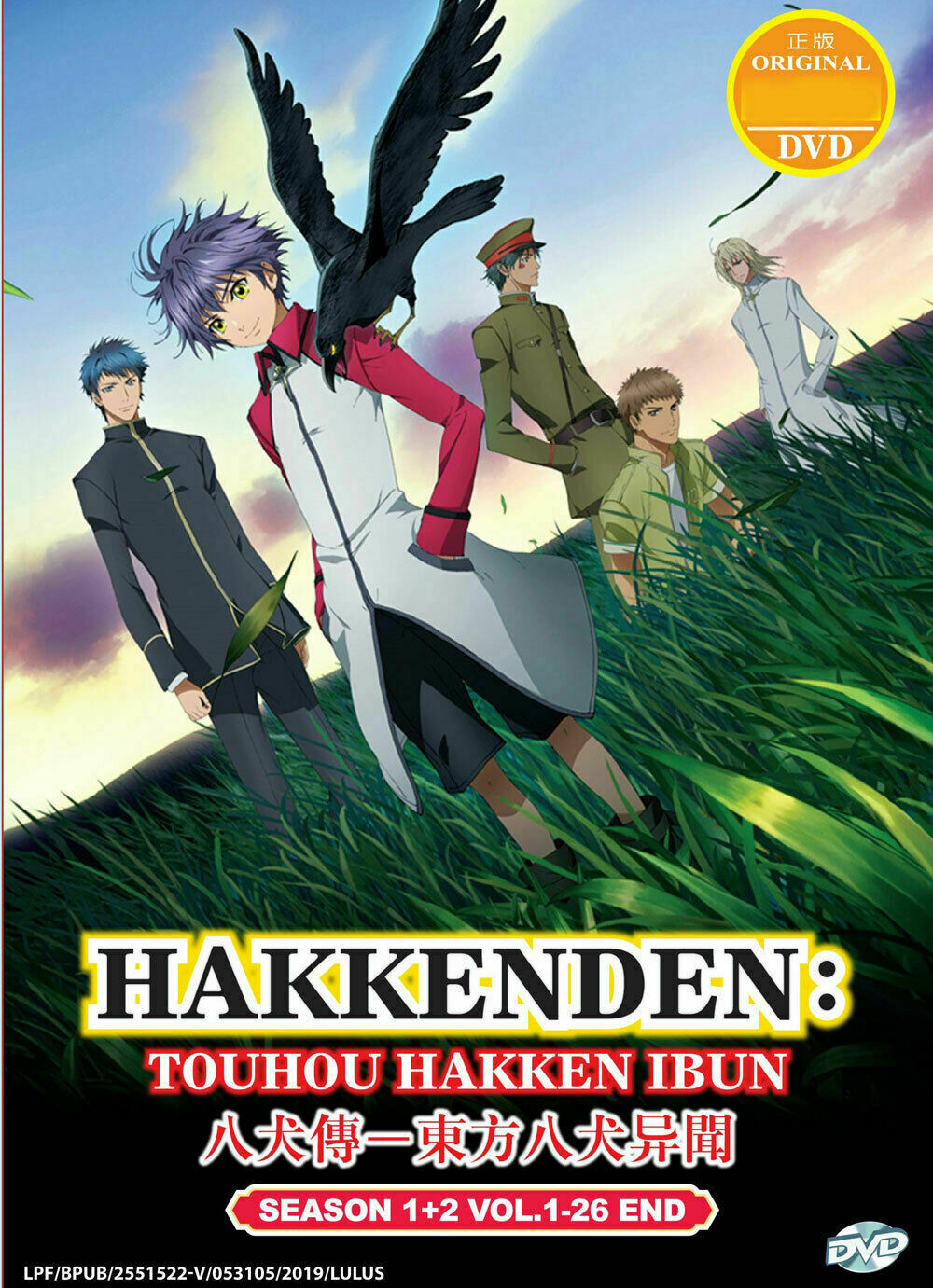 Hakkenden: Touhou Hakken Ibun DVD Season 1+2 Vol. 1-26 end English Ship From USA