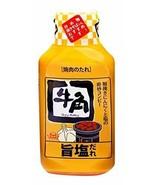 From Japan Gyukaku Yakiniku BBQ Sauce Salt Flavor - $9.90