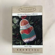 Hallmark Dulce Canción Escaparate Ornamento 1995 - $5.66
