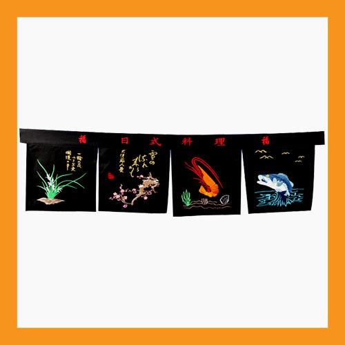 Sushi shop curtain Noren tapestry Japanese restaurant bar doorway symbol - 01 - $30.00