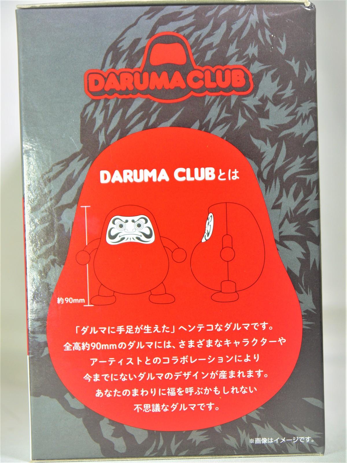 BANDAI DARUMA CLUB GODZILLA GODZILLA 2016 DARUMA FIGURE DARK GREY