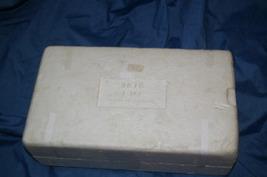 Homco Wise Men 5616 Empty Styrofoam box Home Interiors - $11.99