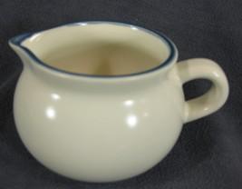 Dansk Coil Blue Trim Creamer Pitcher Baskets Dinnerware - $14.97