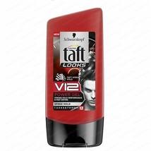 TAFT – Schwarzkopf V12 Styling Hair gel Shine 150ml, Speed hold, Fast dr... - $6.11