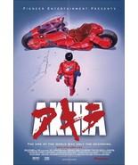 AKIRA - MOVIE POSTER 24x36 - $18.00