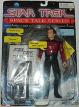 Star Trek Q Space Talk Series Action Figure, 1995 Playmates #6086 MOC SEALED - $11.60