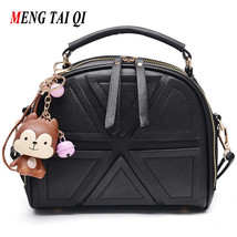 Women Bag 2017 Fashion Women Leather Handbags W... - $58.31