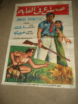 Vintage 50s Jungle Princess Movie poster Arabic 39'' x 28'' Rare - $247.49