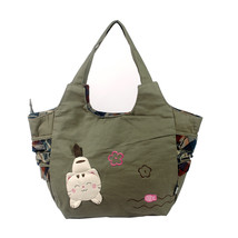 [Pretty Cat] Cotton Canvas Shoulder Bag Swingpack - £22.06 GBP
