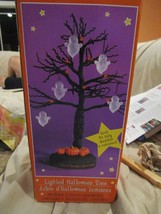 Vintage Hallmark Lighted Halloween Tree with Ghost Brand New in Box Rare - $39.99