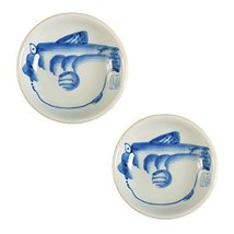 Kylin Express 2PCS Round Chinese Creative Small Dishes Snack Plate Sauce... - $18.20