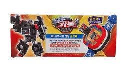 Hello Carbot Sky SWAT X Transformation Action Figure Police Car Vehicle Toy image 2