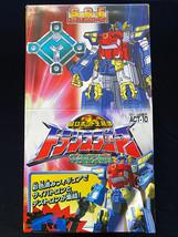 Takara Transformers SCF Armada Micon Legend ACT-10 Set 12 Sealed Box Fig... - $89.99