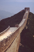 35mm Slide Mountain Range and Great Wall of China (#30) - $4.75