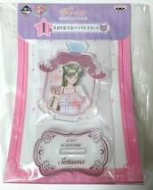 Sailor Moon Pajama Party for Girls Acrylic Stand Setsuna Meioh Pluto Ani... - $28.70