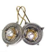 Gerochristo 1026 - Solid 18K Gold & Silver Medieval-Byzantine Earrings  - $500.00