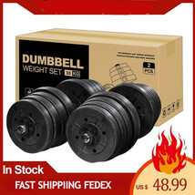 30KG Weight Dumbell Set Fitness Detachable Dumbbells Gym Arm Muscle Trin... - $69.29