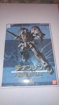 Vintage Gundam XM-01 Bandai Model Kit 1991 UNASSEMBLED - $108.01