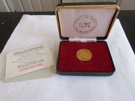 1978 , Israel 30th Anniversary ,Proof ,12g  Gold 900 , NGC , PF 67 , ULTRA CAMEO - $3,995.00