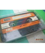 Vintage Soviet Russian USSR  SVEMA MK-60-1 Cassette  2x30 min 1986 - $6.65