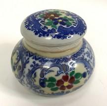 Vtg Nippon Te-Oh China Hand Painted Porcelain Trinket Jar with Lid Blue Vanity - $19.79