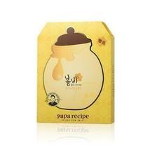 Papa Recipe  Bombee Honey Mask (New Edition) 10pcs image 2