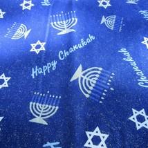 Happy Chanukah Hanukkah Fabric Holiday Menorah 2000 Silver Sparkle 44 x 49 - $35.08