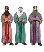 Fun World Wise Men Gaspar Melchior Balthasar Adult Mens Christmas Costum... - $44.03