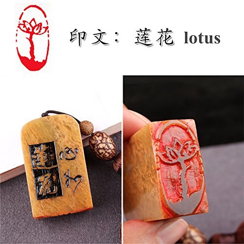 Hmayart Chinese Mood Seal/Handmade Traditional Art Stamp Chop for Brush Calligra