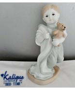 Kalique Bed Time Porcelain Boy Figurine - $20.56