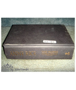 USED Hardbound copy of Anne Rice's Vampire Chronicles 1-3 - $4.00