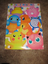 Rare Japanese Pokemon Catch 'Em All Wall Poster # 1259 - $9.89