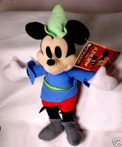 vintage Nostalgic MICKEY MOUSE Plush Stuffed An... - $9.64
