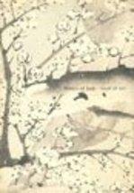 Bones of Jade, Soul of Ice [Paperback] BICKFORD, MAGGIE image 1
