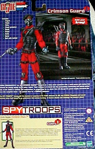 GI Joe SpyTroops  Cobra Crimson Guard (KB excl)12 inch image 2