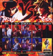 Tamashii: Street Fighter 4: Chozokeidamashii Mini Statue 20th Anniversar... - $23.99