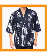 blue bamboo chef jackets coats sushi restaurant bar clothes uniforms 5 s... - $24.00