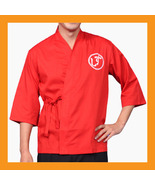 red chef jackets coat sushi restaurant bar clothes uniform japanese wome... - $24.00