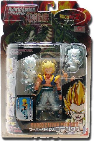 Dragon Ball Z Hybrid SS Gotenks Action Figure Brand NEW! - $59.99