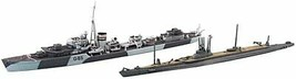Aoshima 1/700 Water Line Series BRITISH DESTROYER HMS JUPITER SP Model K... - $29.26