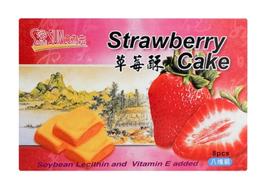 SMILE SUN cake 200g All Flavour - $9.16+