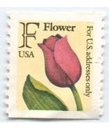 S3- F Flower Non Denominated Stamp Scott # 2517 - $0.65 CAD